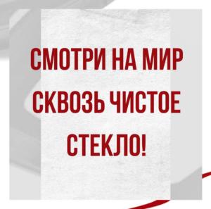 Акция до 30.09.2020